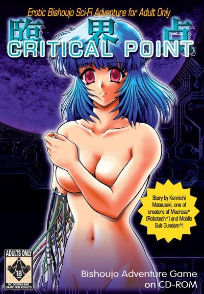 [2008][Sweet Basil] Critical Point [18+]