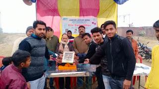 प्रद्युम ने जीती पतंग प्रतियोगिता, शिवम और अर्पित उपविजेता    #NayaSaberaNetwork