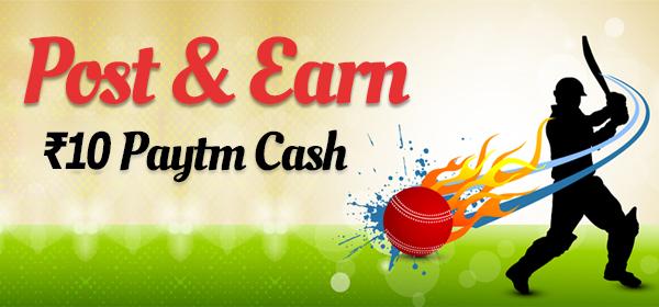 Crickmania free Paytm cash