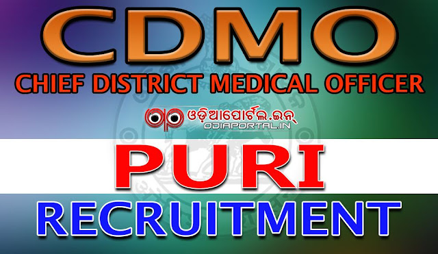Chief District Medical Officer, Puri inviting application in the prescribed format for filling up of the vacant post of Radiographer, Jr. Laboratory Technician, Staff Nurse, MPHW (Male) and MPHW (Female) on contractual basis.
