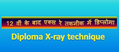 Diploma X-ray technique