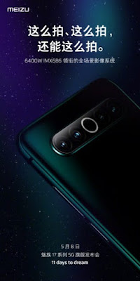 Meizu 17 officially launched on May 8 with refresh rate of 90 Hz