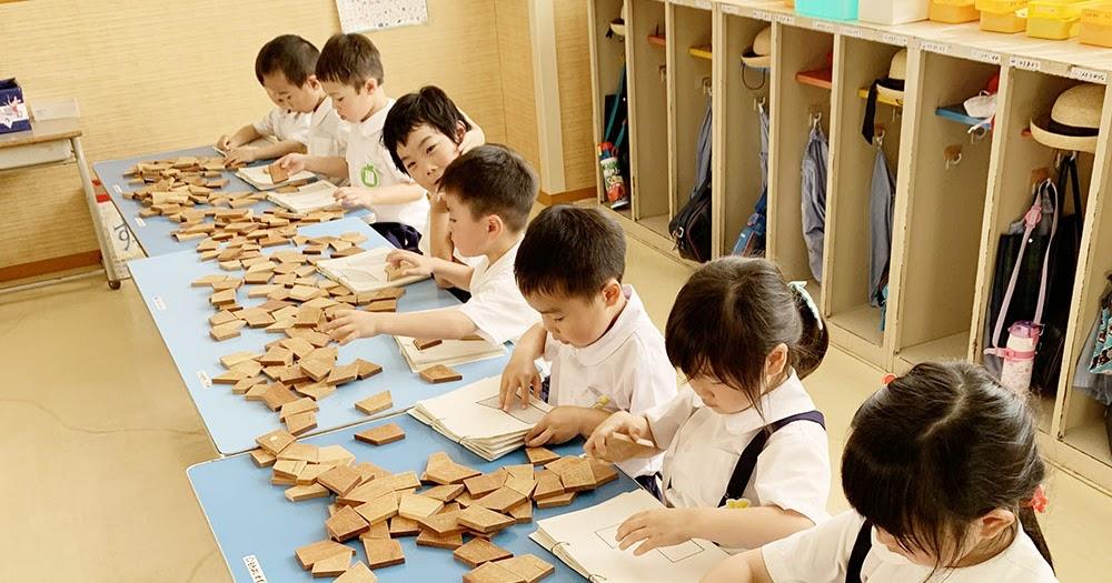 中沢白ゆり幼稚園のブログ