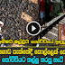 Ambalangoda train accident