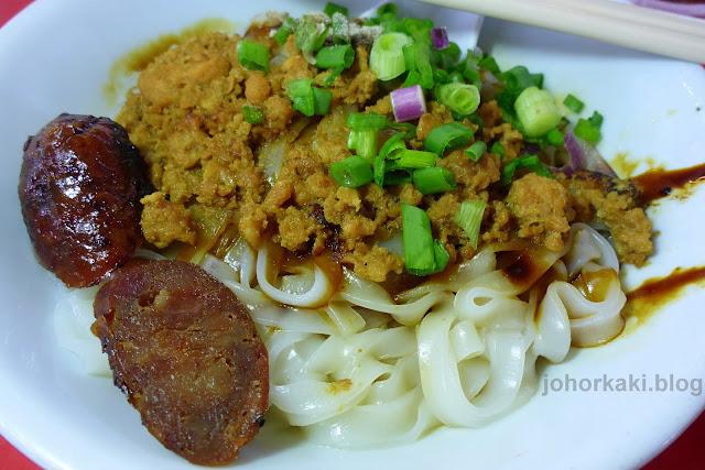 KL-Pork-Noodles-Yong-Kee-Sam-Kan-Chong-Johor-JB-勇记三间庄