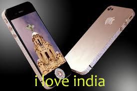worlds best iphone, mobile, mehanga