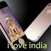 world ka sabse mahnga phone keemat 52,190,1000 rupees . diamond rose iphone