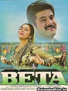 Beta (1992) Full Movie Download