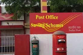 Details of Post Office Savings Schemes are for you ..!   పోస్టాఫీస్ పొదుపు పథకాల వివరాలు మీకోసం..!