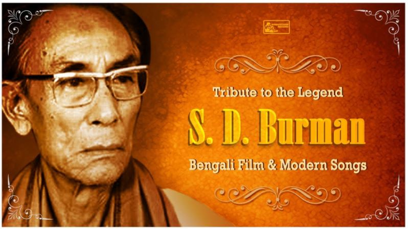 SD Burman biography in hindi