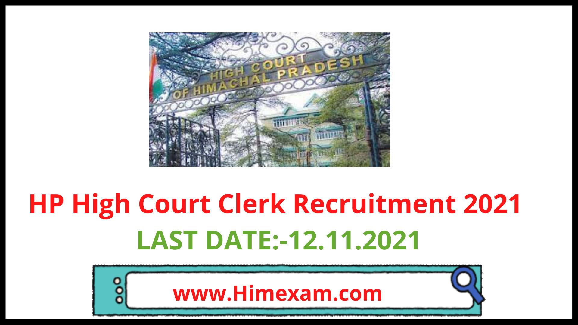HP High Court Clerk Recruitment 2021