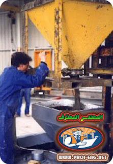 طرق تصنيع الخرسانة المسلحة بالألياف الزجاجية