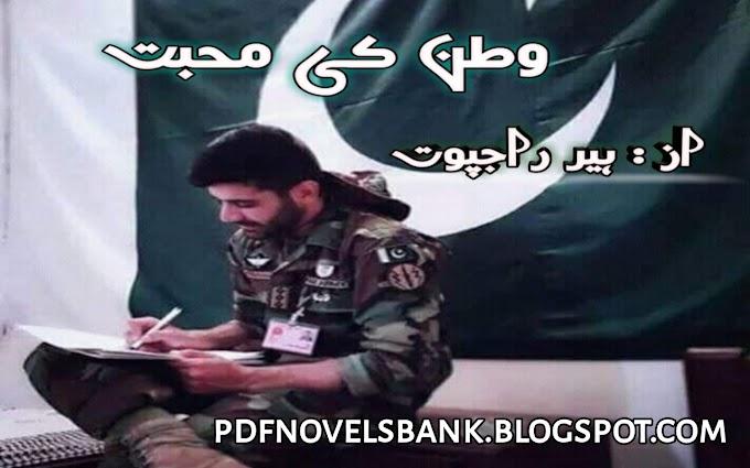 Watan Ki Mohabbat Novel by Heer Rajpoot Complete Pdf Download