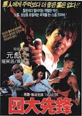 Al borde de la ley (1986)