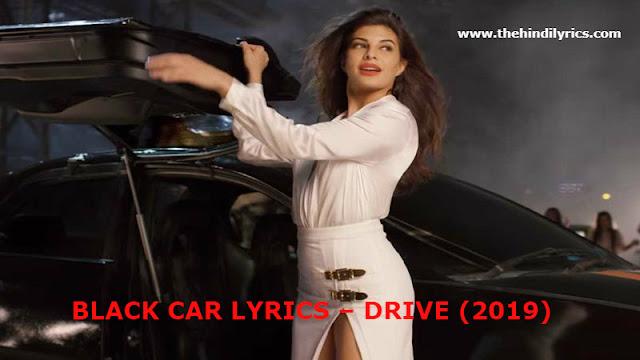 BLACK CAR LYRICS – DRIVE (2019)