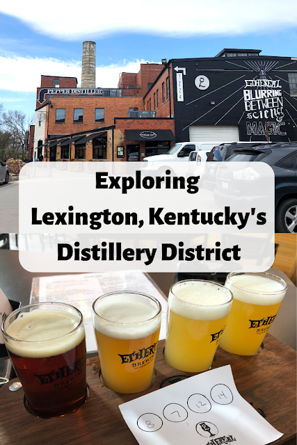 Distillery District in Lexington, Kentucky Tempts with Bourbon, Craft Beer, Handcrafted Ice Cream and Entertainment