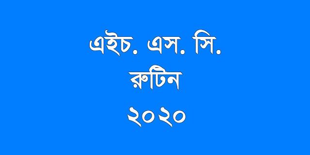 Bangladesh Open University HSC Exam Routine Download 2020