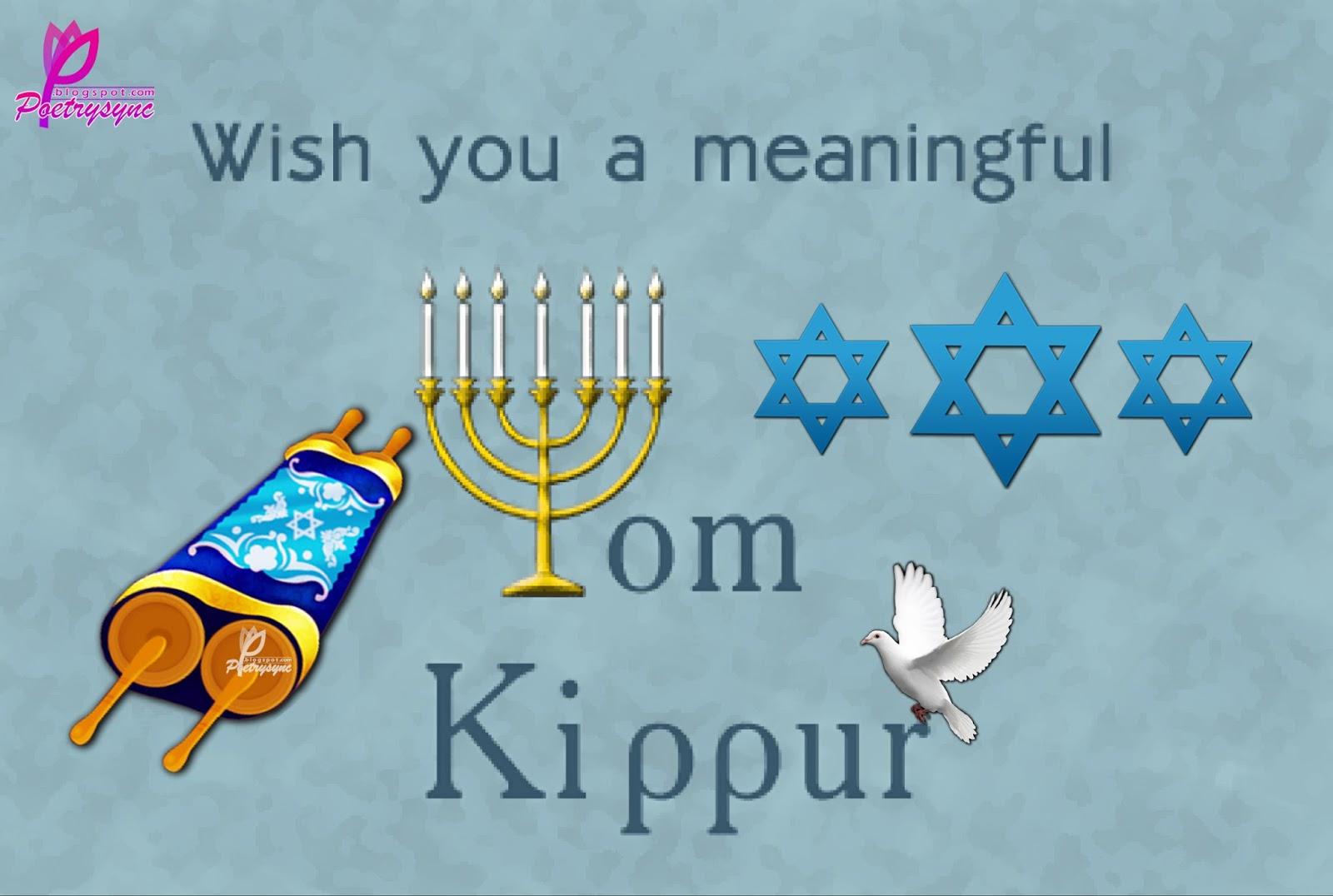 Advance Happy Yom Kippur 2017 Greetings Picturesimagesanimated