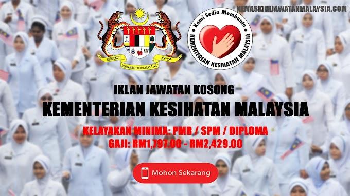 Permohonan Jawatan Kosong Kementerian Kesihatan Malaysia (KKM)