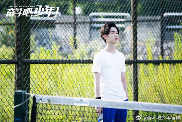 prince of tennis cdrama