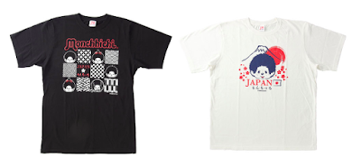 kiki monchhichi t-shirts exclusifs rare new dream pocket
