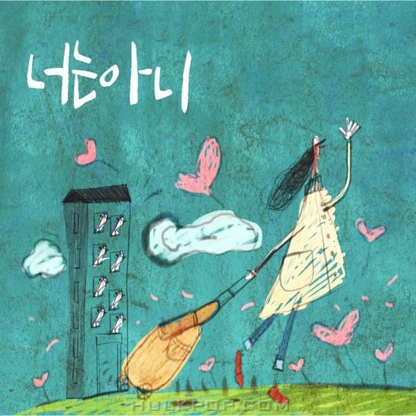 Kim Hehe – Do You Know (feat. 김우영) – Single