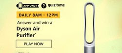 Amazon Dyson Air Purifier Quiz Answer