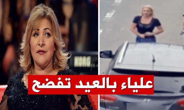 علياء بالعيد تفضح alia belaid mari radio ifm