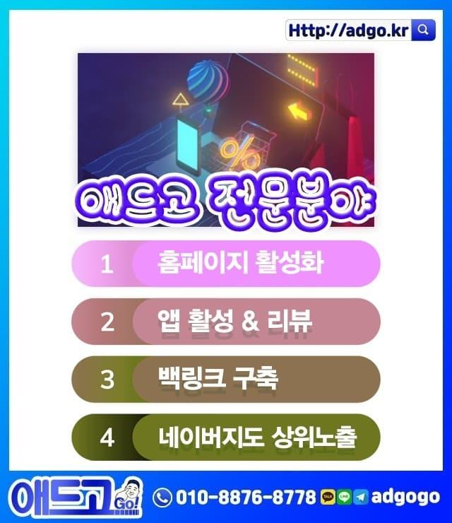 삼성중앙역광고