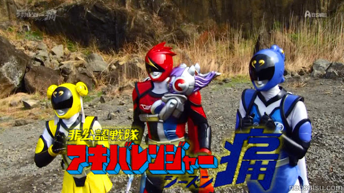 Hikonin Sentai Akibaranger Season 2 Batch Subtitle Indonesia