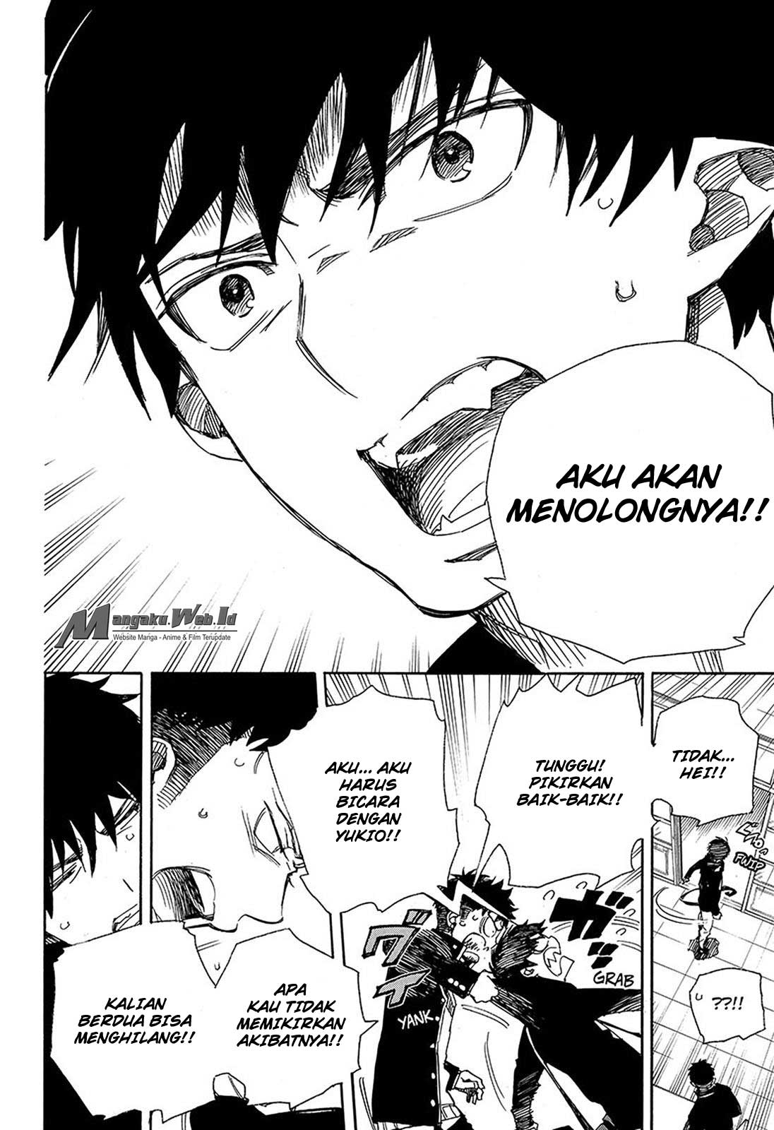 Ao no Exorcist Chapter 95-25