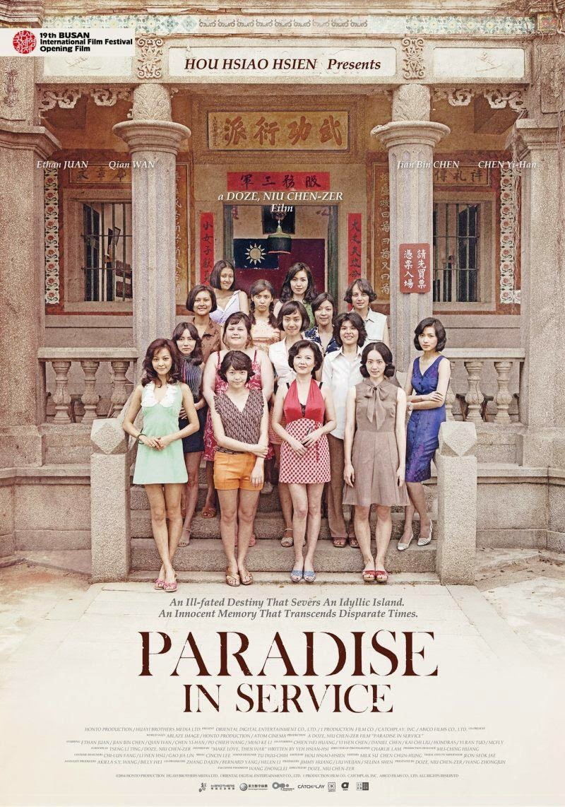 Paradise in Service 2014 - Full (HD)