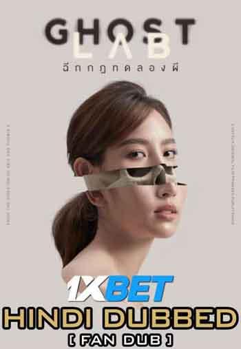 Ghost Lab 2021 480p 300MB BRRip Dual Audio [Hindi - Thai] MKV