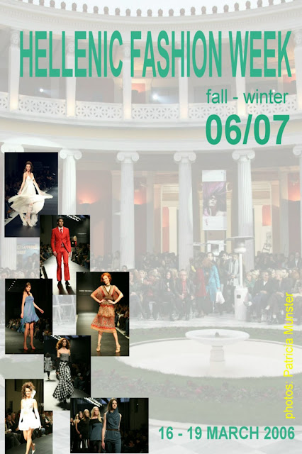 Athens Xclusive Designers Week returns to Zappeion