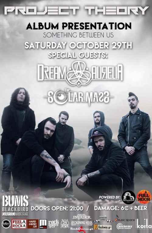 PROJECT THEORY: Σάββατο 29 Οκτωβρίου, live album presentation στο BUMS μαζί με Dream Aurelia και The Solar Mass
