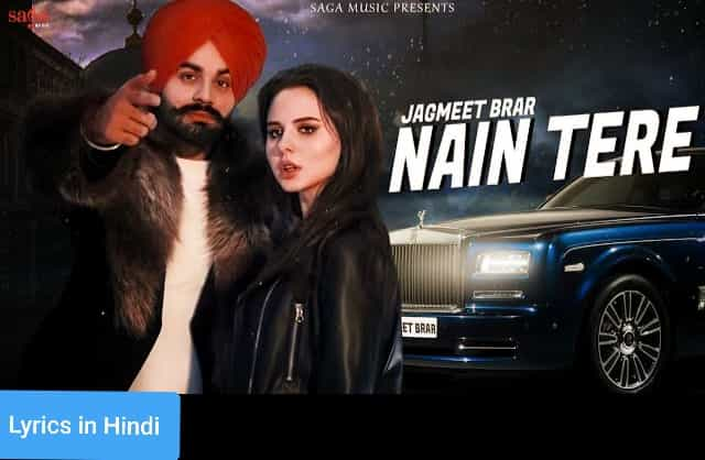 नैन तेरे Nain Tere Song Lyrics in Hindi | Jagmeet Brar