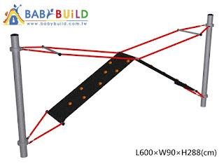 BabyBuild探索體育系列 - 攀岩坡道