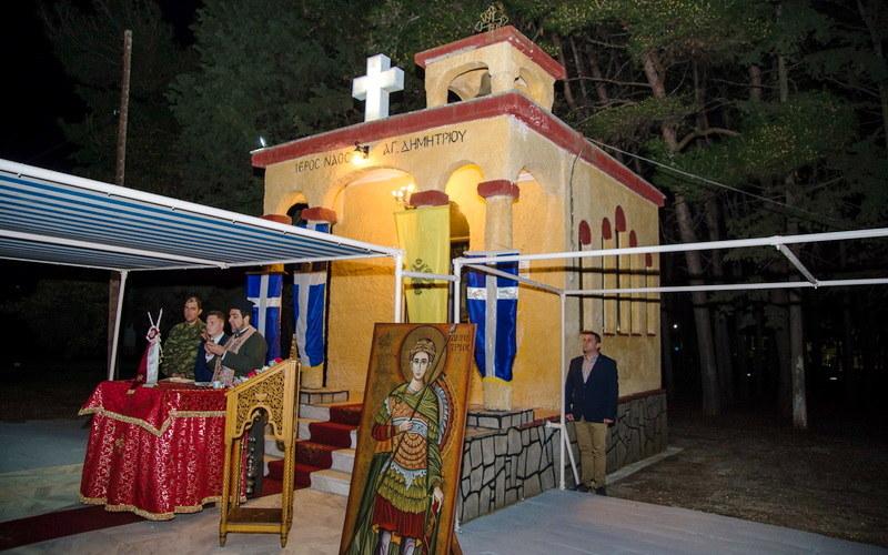 Αλεξανδρούπολη: Κεκλεισμένων των θυρών ο εορτασμός του Αγίου Δημητρίου στο Στρατόπεδο ΓΙΑΝΝΟΥΛΗ