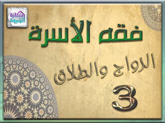 محمد المدني السافري