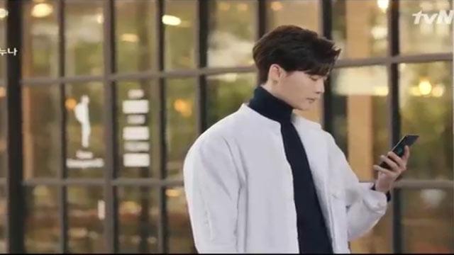 cha eun ho yang diperankan oleh lee jong suk