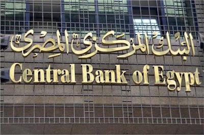 عاجل : وزارة المالية تقرر صرف رصيد الإجازات للموظفين نقدا بدون رفع قضايا