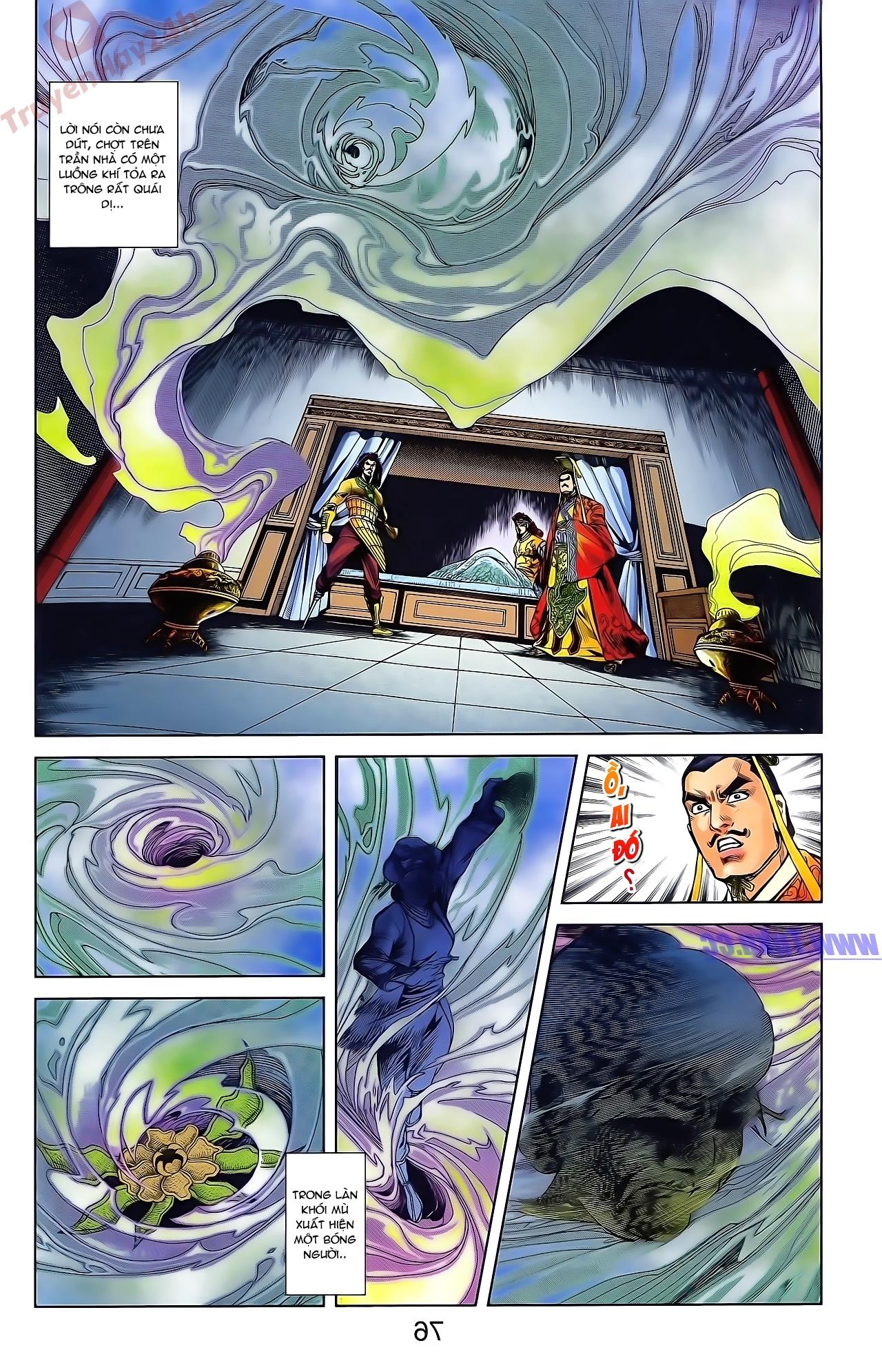 Tần Vương Doanh Chính chapter 49 trang 30