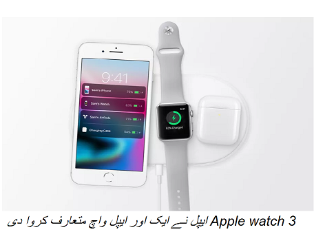 The Apple Watch Series 3 appears to charge only on certain Qi wireless chargers |technologypk
