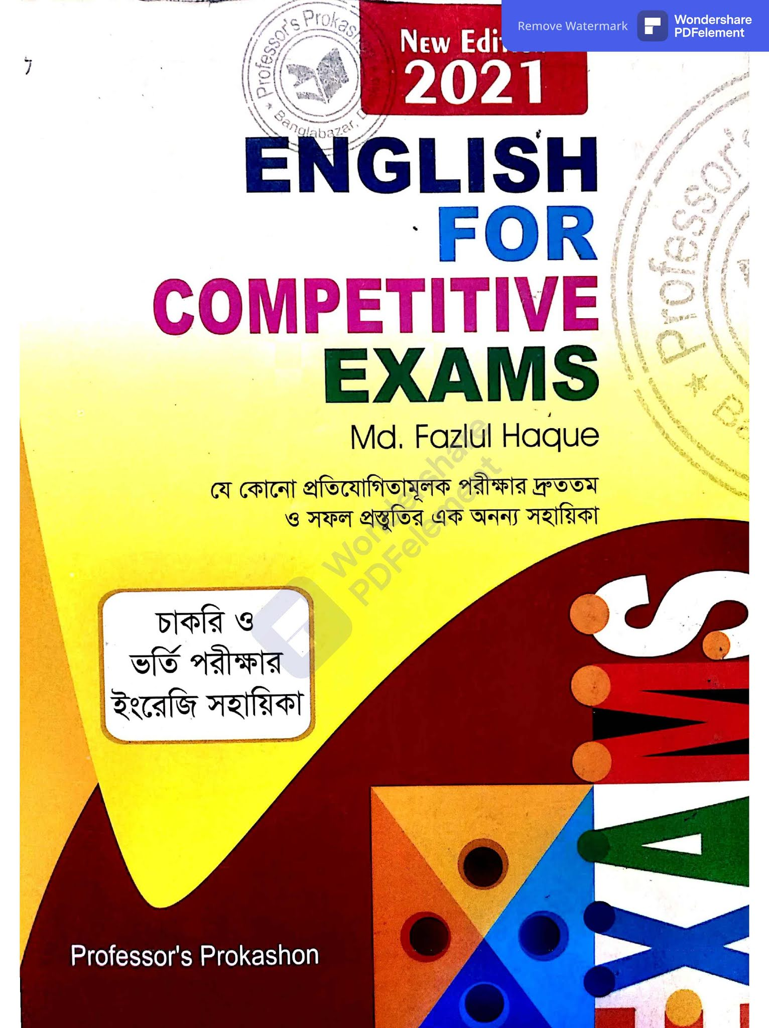 English for Competitive Exam 2021 [ New Edition ] PDF |English for Competitive Exam full Book PDF free download |English for Competitive Exam PDF