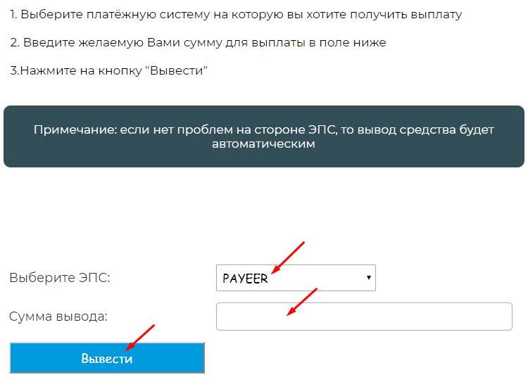 Регистрация в VertexBit 6