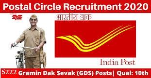India Gramin Dak Sevak (GDS) Recruitment for 5222 Posts Apply Online @appost.in /2020/09/India-Gramin-Dak-Sevak-GDS-Recruitment-for-5222-Posts-Apply-Online-appost.in.html
