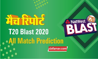 Today match prediction ball by ball T20 Blast T20 Hampshire vs Sussex 100% sure Tips✓Who will win HAM vs SUS Match astrology