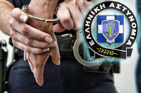 13 συλλήψεις στην Αργολίδα
