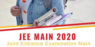 JEE Advanced 2020 Foreign Nationals