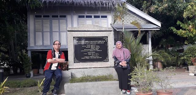Rumah Kelahiran Mahathir Mohamad